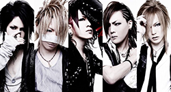 the GazettE: Aoi, Reita, Ruki, Kai, Uruha