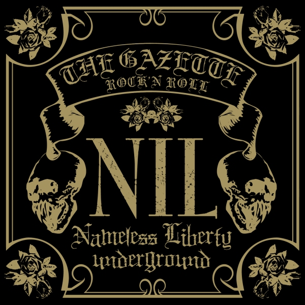 From the GazettE's second studio album (2006)