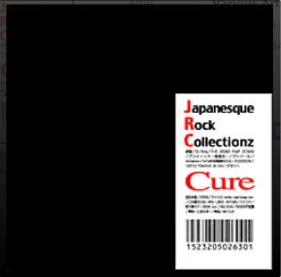 Cure Japanesque Rock Collectionz